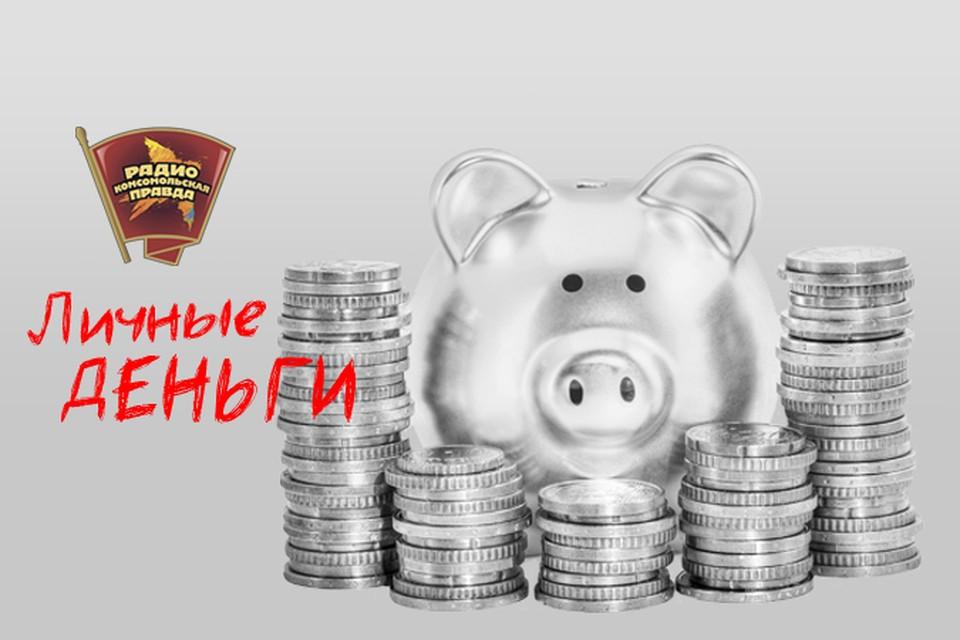 Как выбрать банк для вклада и кредита