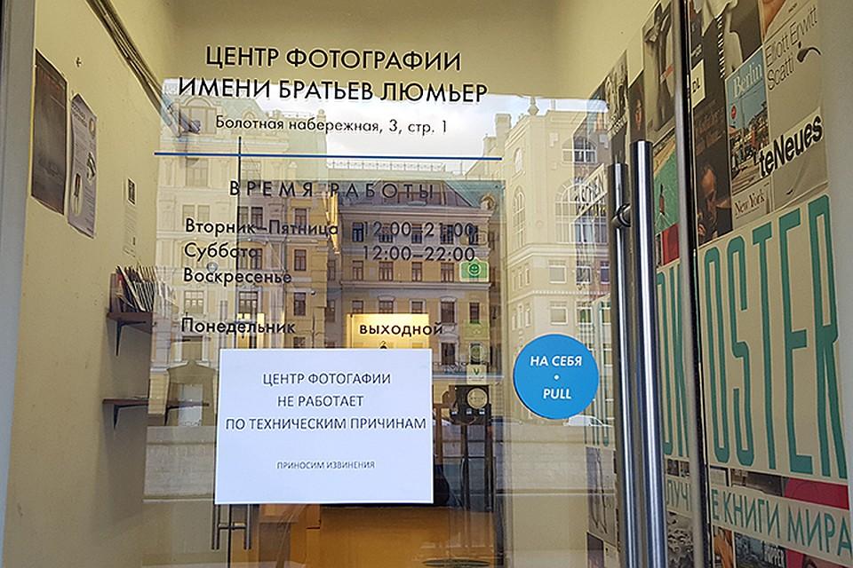 Порно набережная ленинград
