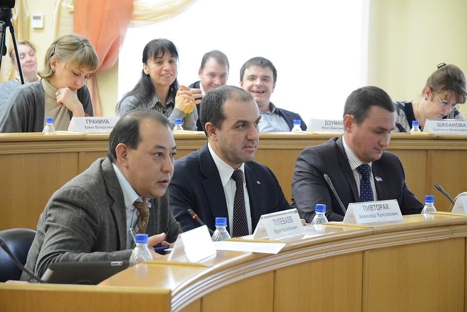 официальный сайт тюменской городской администрации лучшее детское термобелье