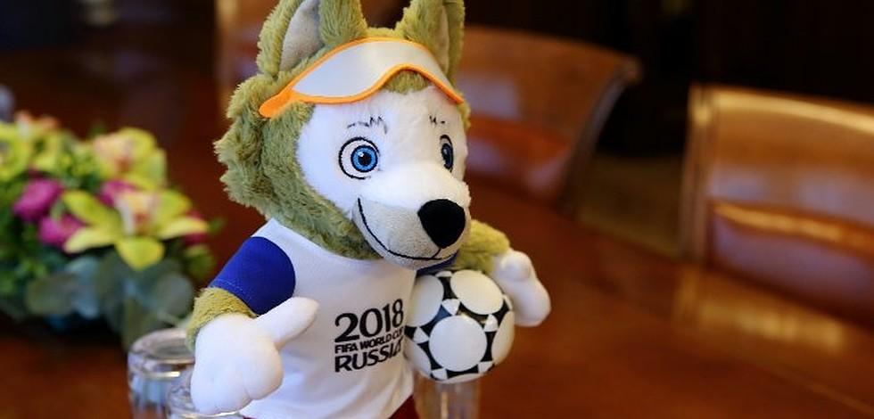 Чемпионат мира по футболу FIFA 2018 в России  Город
