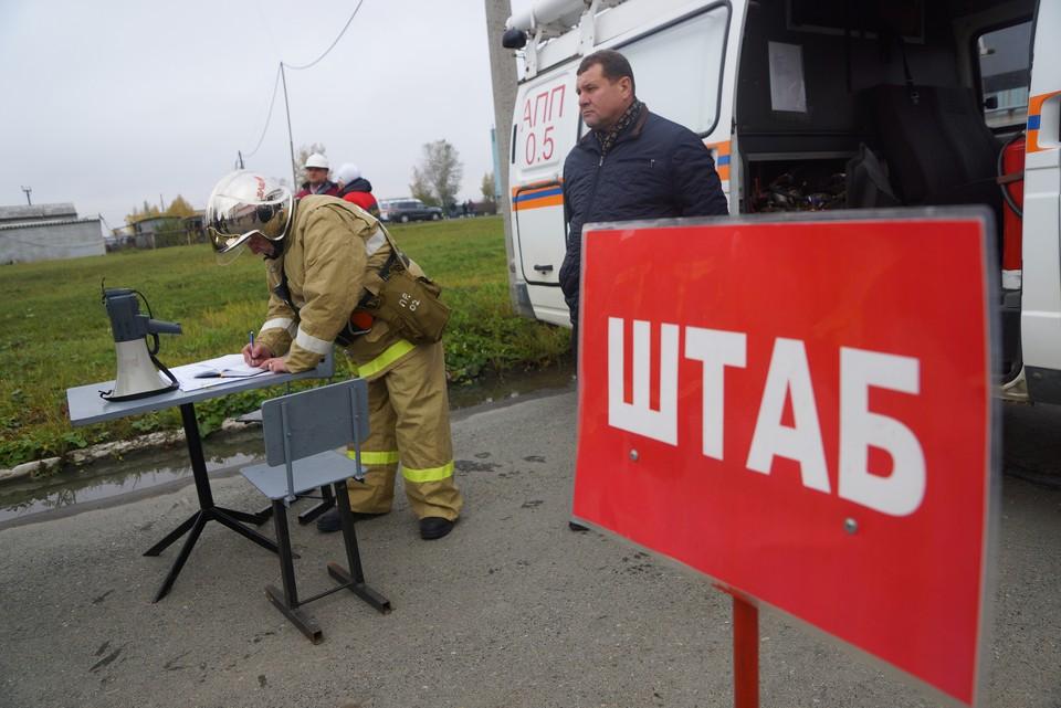 В тех районах, где прошло землетрясение, развернуты оперативные штабы