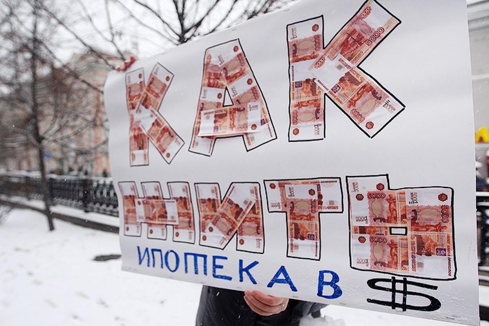"""В Госдуме уверены, что поправки """"позволят гражданам более точно оценивать риски"""" валютных заимствований. ФОТО Зураб Джавахадзе/ТАСС"""