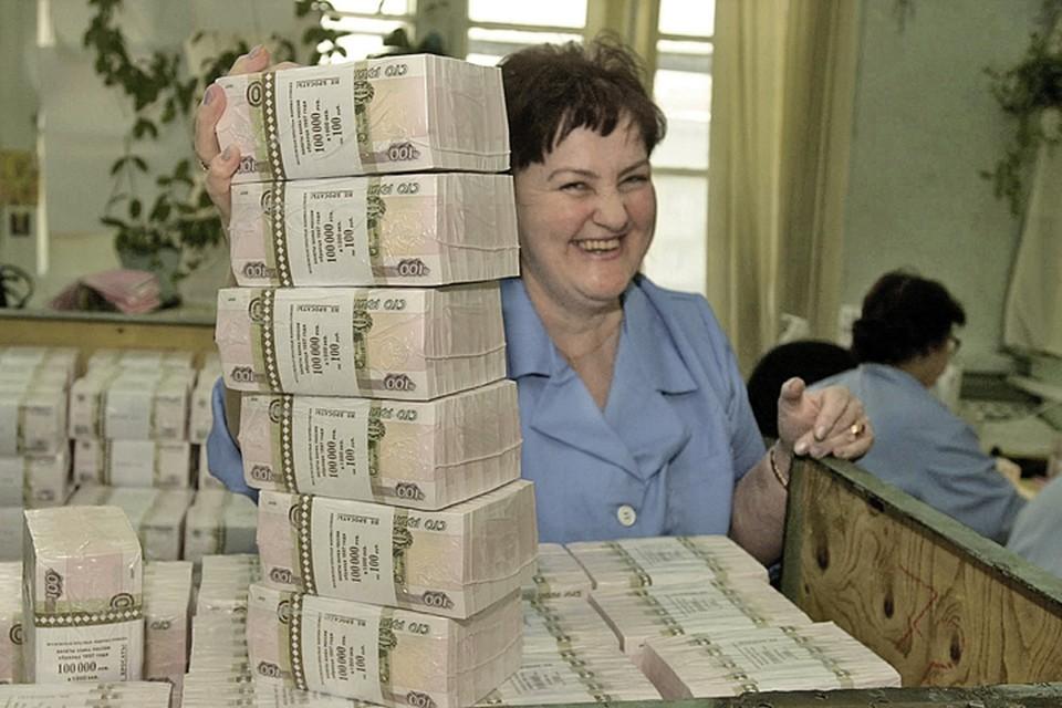 Все-таки деньги так приятно подержать в руках!