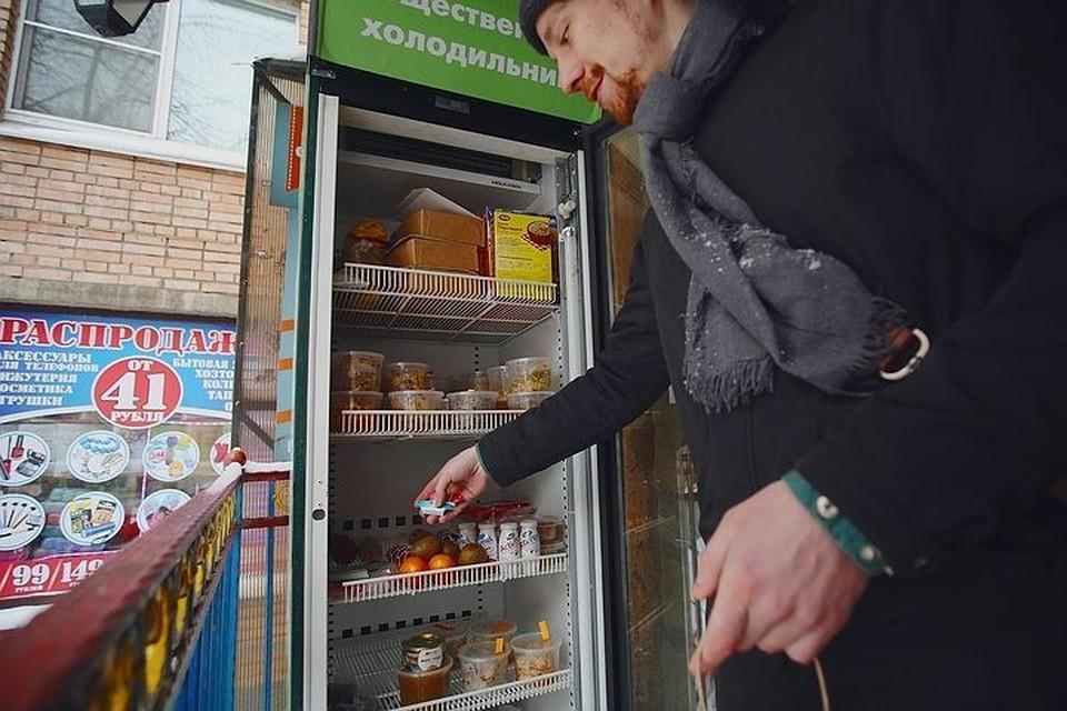 Меньше суток проработал общественный холодильник
