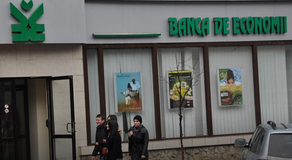 В Национальном банке Молдовы 5 марта проводят обыски в рамках дела о банковской краже. Эту информацию NM подтвердила пресс-служба Генпрокуратуры.