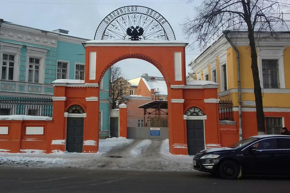 """Табачная фабрика """"Балканская звезда"""" в Ярсолавле."""