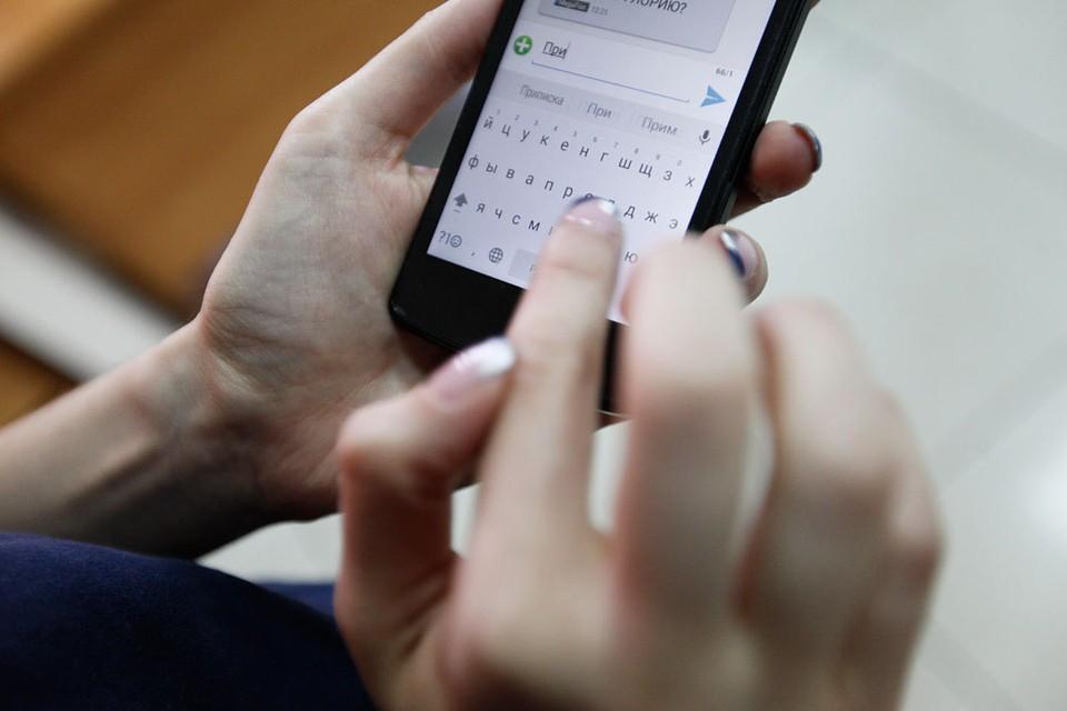 В Дагестане две девушки изнасиловали подростка за непристойные SMS-ки