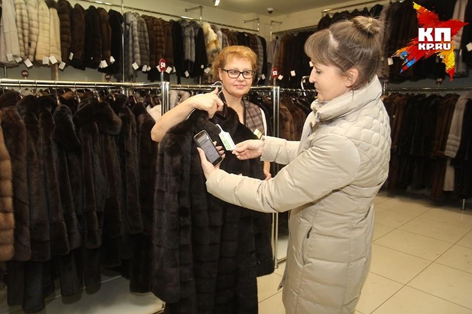 9729b6f40148 Новый закон о маркировке меховых изделий  выросли ли цены на шубы в Иркутске