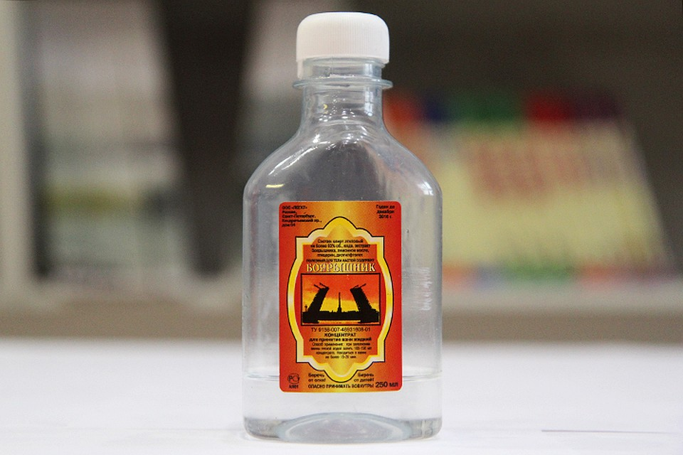 Медицинский спирт купить вологда купить 95 медицинский спирт в