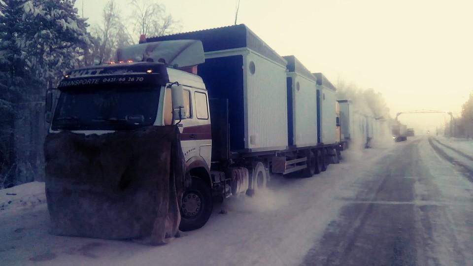 Фото Анатолий Зоря vk.com