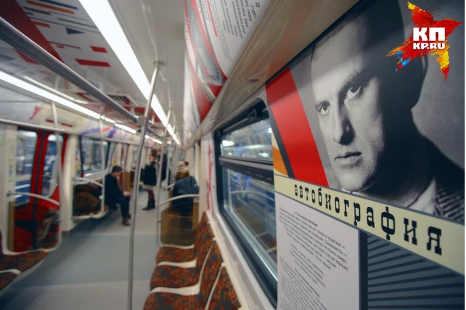 Кроме нетривиальных цитат, в каждом вагоне можно найти биографические справки и портреты писателей