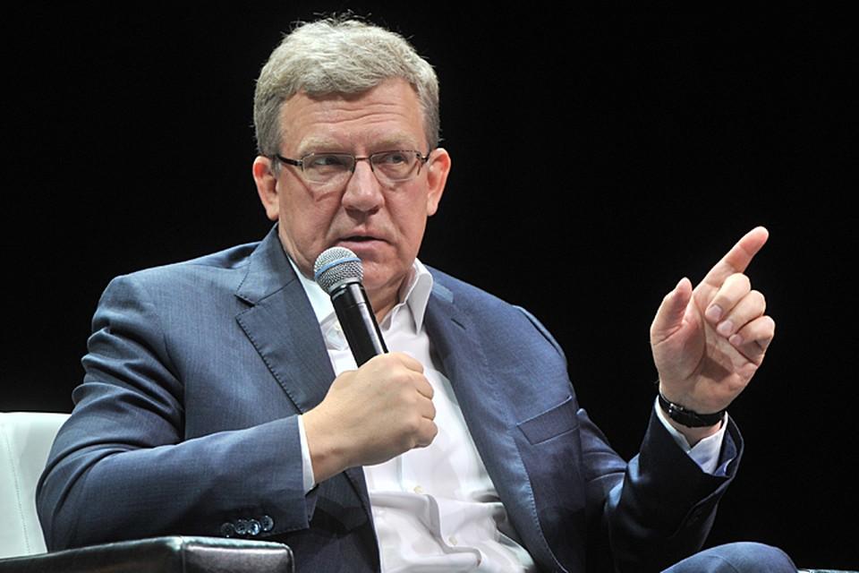 Алексей Кудрин уверен: если не увеличить пенсионный возраст, то сохранить пенсии нынешним пенсионерам и уже тем более увеличить их, будет невозможно