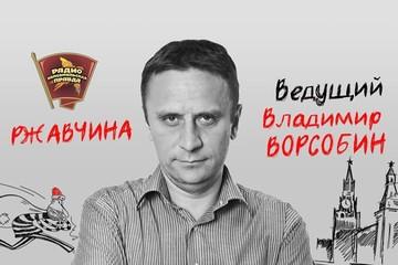 Почему суды не возвращают армии имущество, украденное командой Сердюкова?