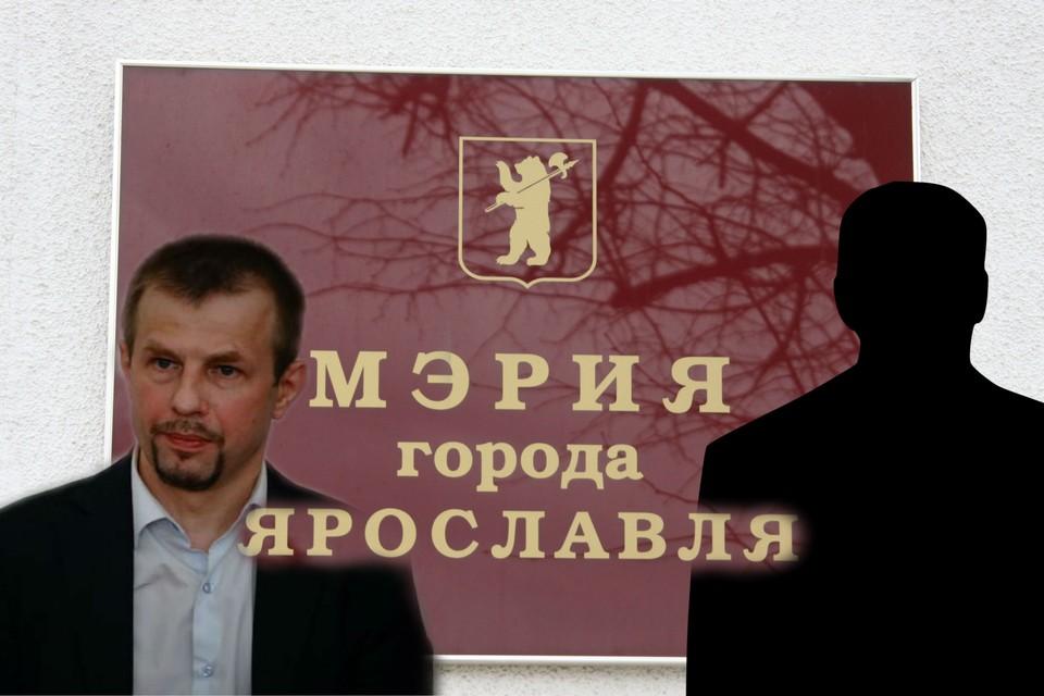 Кто станет новым мэром Ярославля.