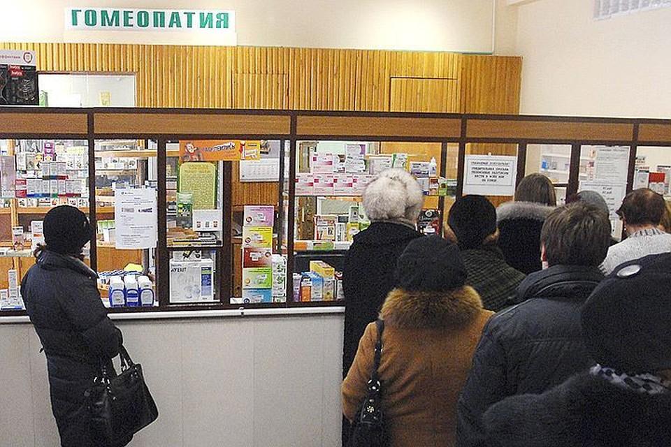 Очередь в гомеопатической аптеке. Фото ИТАР-ТАСС/ Максим Шеметов