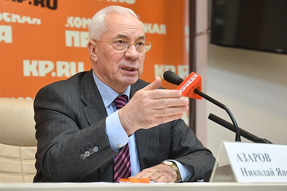 Дмитрий Азаров презентую книгу, в которой анализируется то, что происходило за последние 25 лет