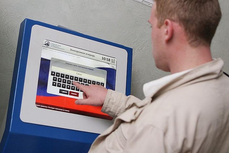 Лыткарино промышленная поликлиника регистратура
