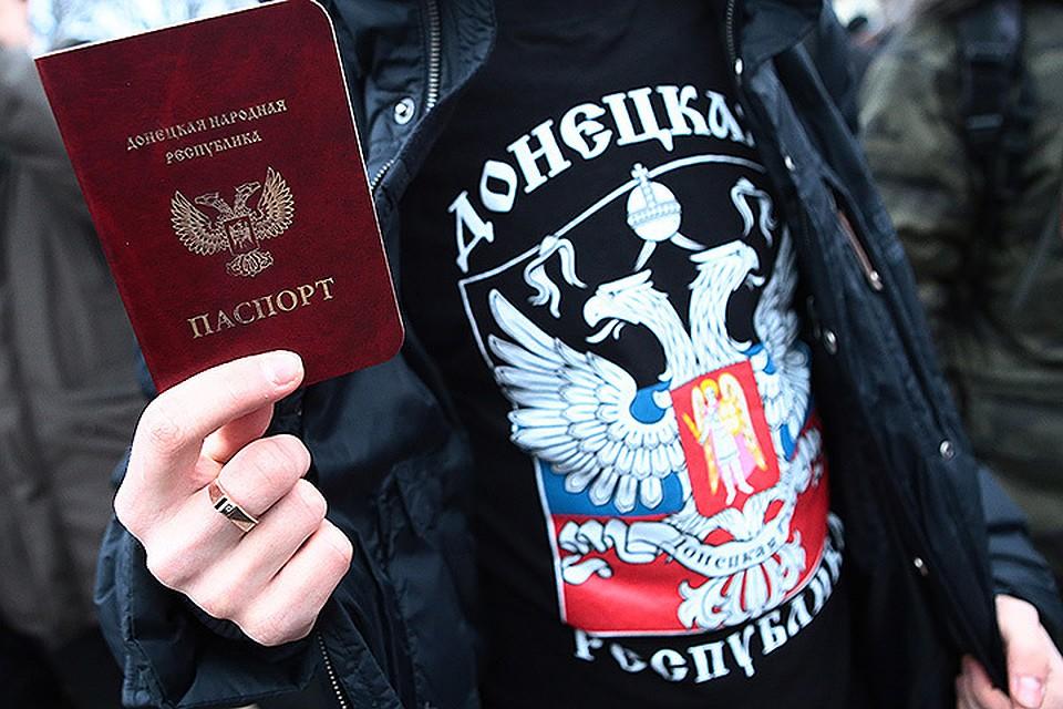 Патент на работу в рф для днр временная регистрация в украине луганская область