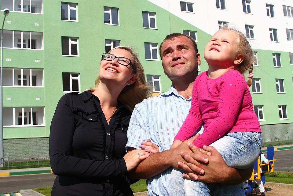 Виды кредитов для молодых семей в Ростове-на-Дону