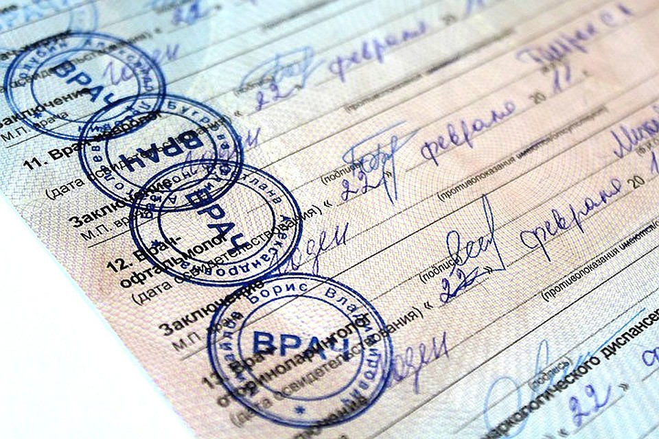 Терминал займ по паспорту