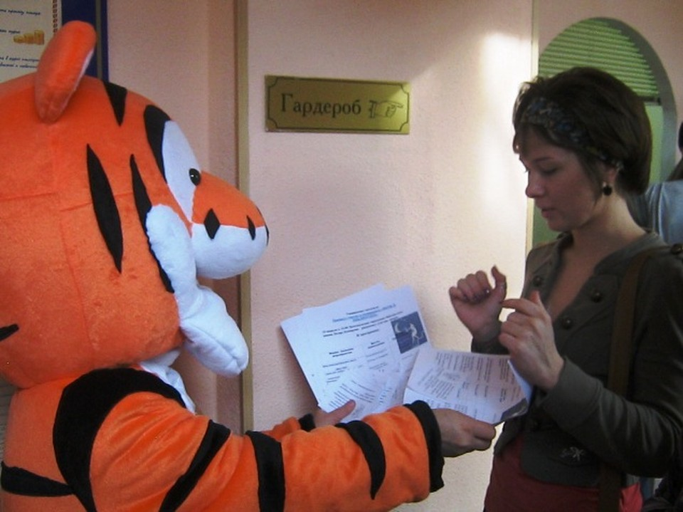 На входе посетителей встречал веселый тигр и раздавал программки вечера