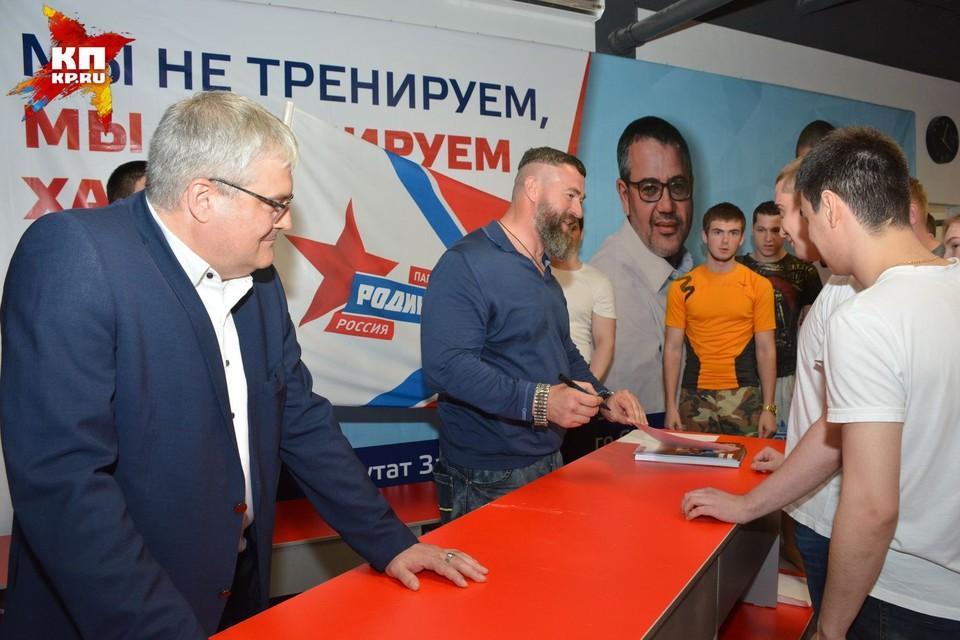 Сергей Бадюк и Вячеслав Илюхин - за детский спорт