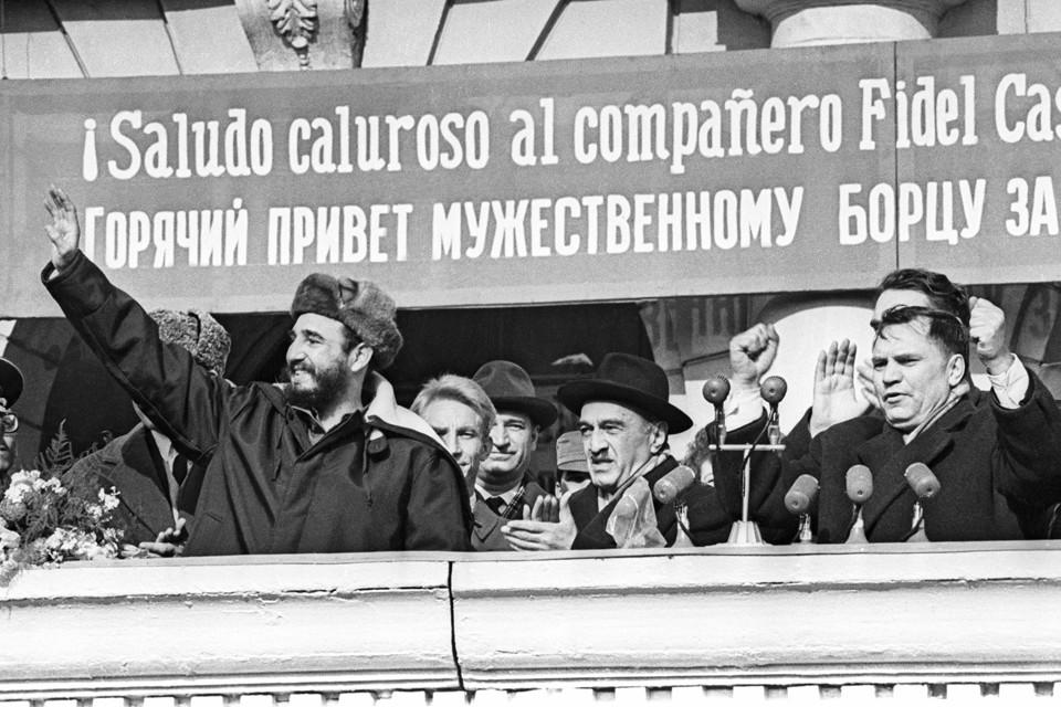 Фидель Кастро в Мурманске. 1963 год