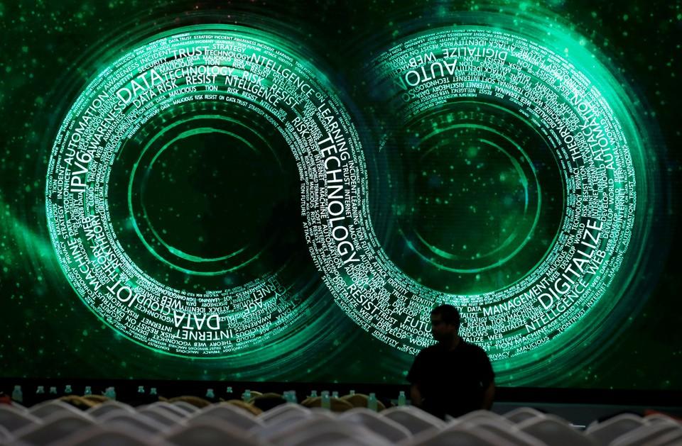 В Пекине прошла крупнейшая мировая конференция по проблематике безопасности интернета.