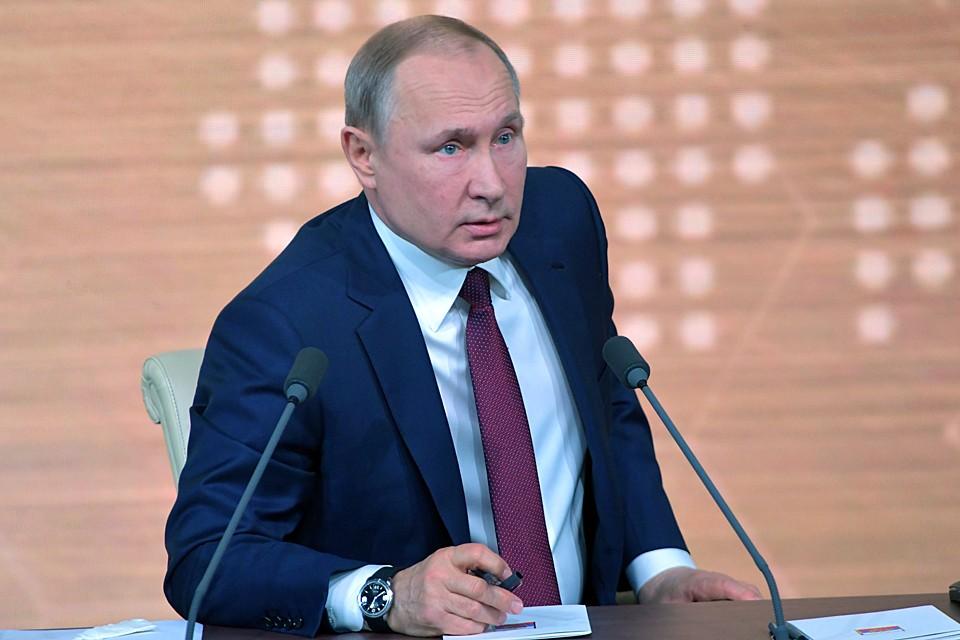Президент России Владимир Путин провел ежегодную большую пресс-конференцию в Центре международной торговли