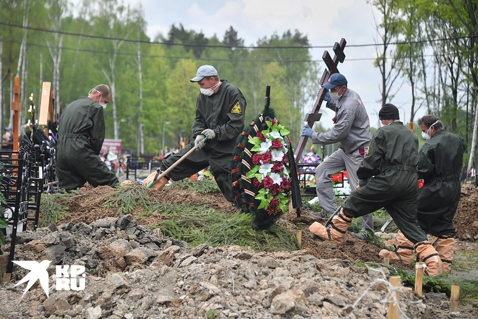 Похороны умерших после заражения коронавирусом на Бутовском кладбище в Москве