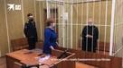 Хамовнический суд отпустил актрису Наталью Дрожжину домой