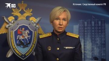 Генпрокуратура России просит Польшу предоставить расшифровку разговора братьев Качиньских