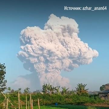 На индонезийской Суматре активен вулкан Синабунг, сегодня он выбросил новый столб пепла