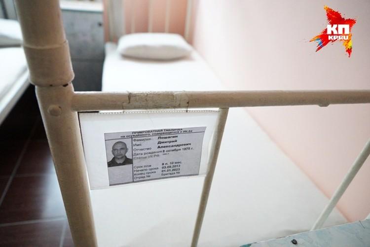 Дмитрий Лошагин охотно показывает свою кровать