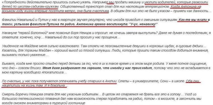Откровения экс-телеведущей Татьяны Лазаревой.