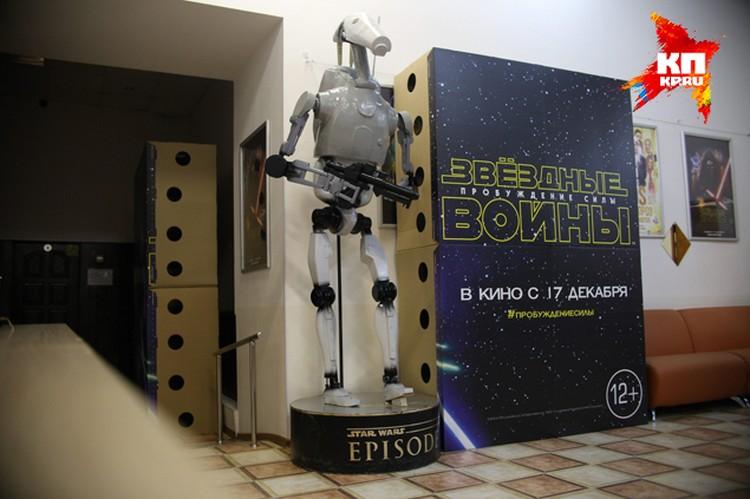 Премьера нового эпизода «Звездных войн» состоится 17 декабря