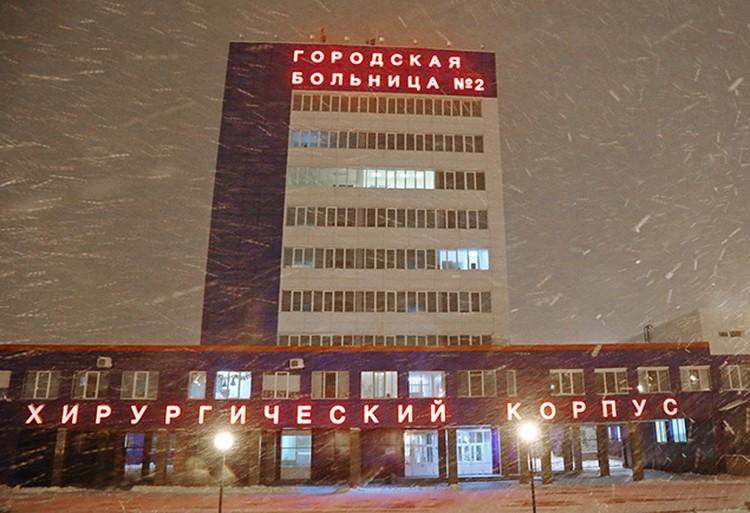 Так что же на самом деле произошло в белгородской больнице?