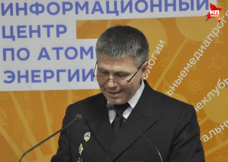 """Капитан атомохода """"Ямал"""" диктовал текст в Мурманске, а его подчиненные  в море, прямо на борту судна."""