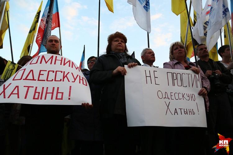 Именно после трагедии 2 мая в ополчение Донбасса начали массово вступать добровольцы