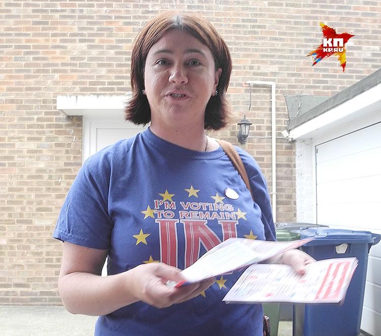 Алекс – волонтеру благотворительной организации - совсем не в тягость пройтись воскресным вечером по кембриджским домам, чтобы раздать листовки.