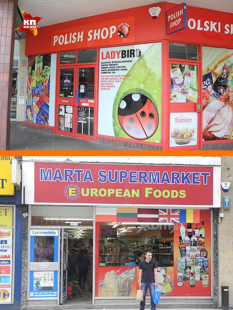 Таких польско-литовских магазинов по всей Британии – великое множество.