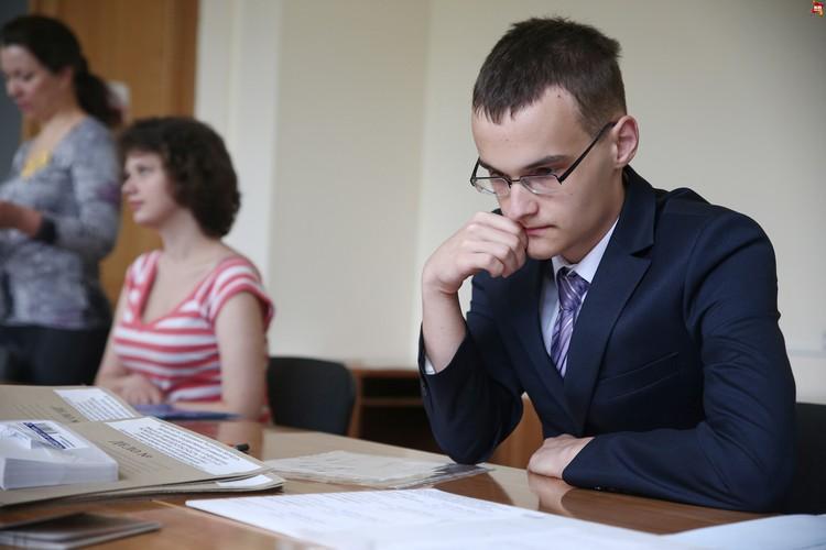К 10 утра Владислав был третьим, кто подал документы на «Информатику».