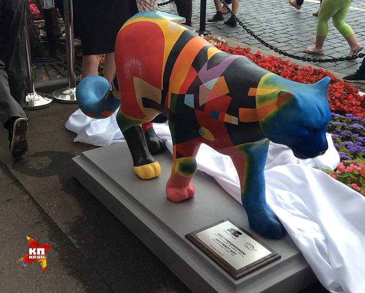Возле ГУМа открылся фестиваль «Парад диких кошек»