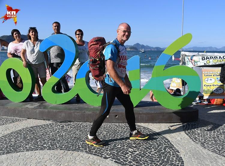 Путешественник добрался до Рио пешком