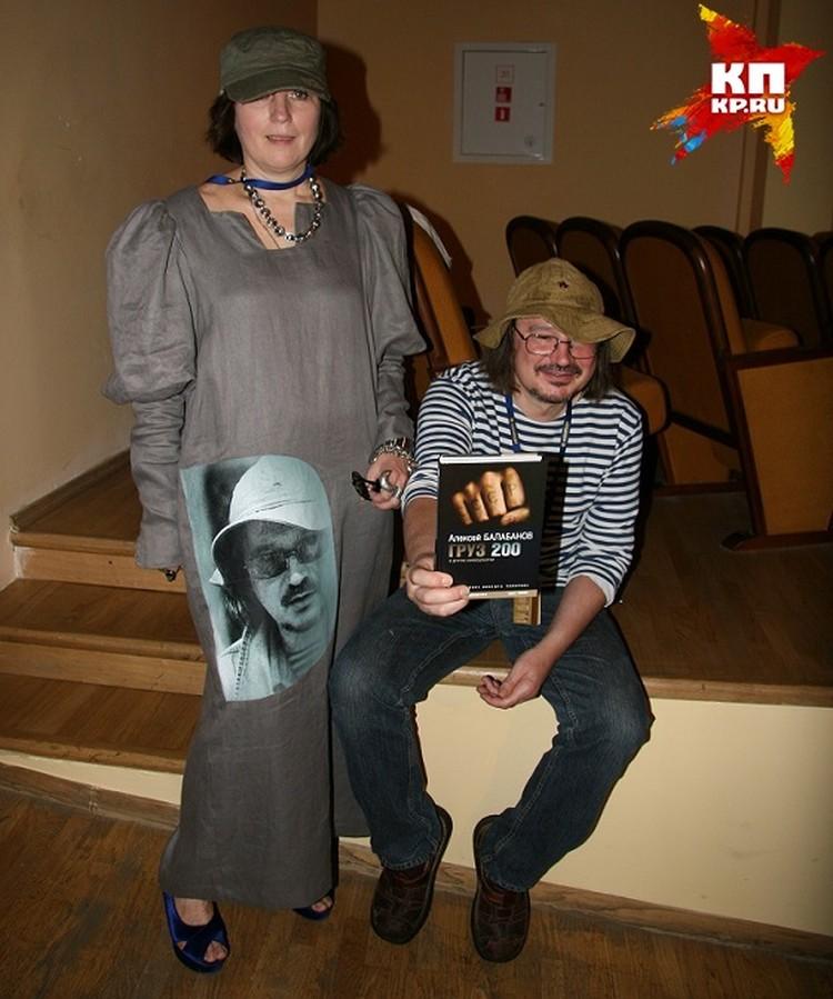 Балабанов неоднократно рассказывал супруге, что хочет снять фильм про гуманоида Алешеньку