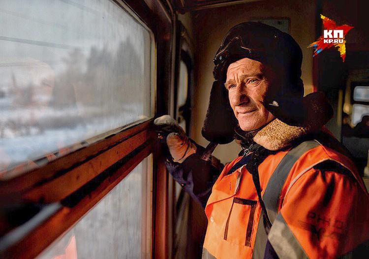 Пассажир из числа бригады железнодорожников.