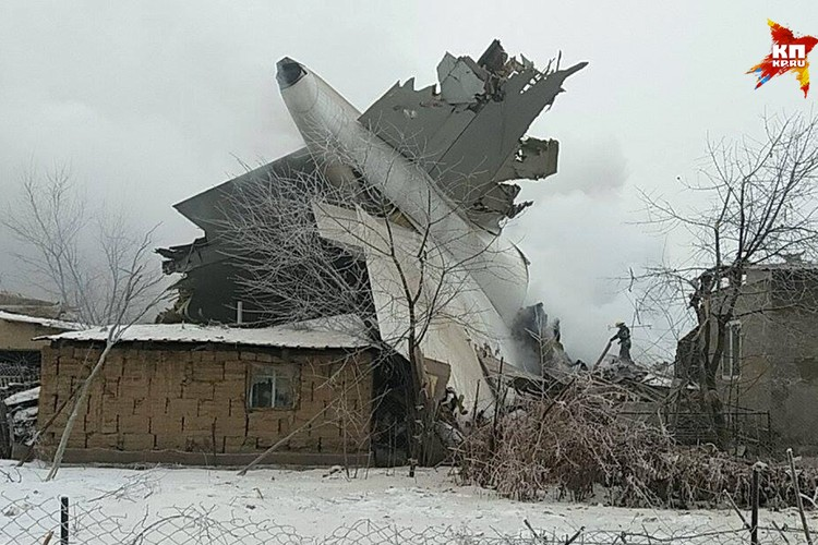 Транспортный «Боинг» потерпел крушение из-за плохих погодных условий