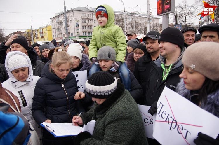 Люди активно подписывались против декрета