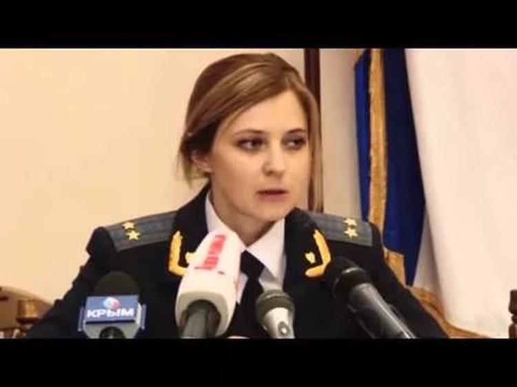 2014 год. Наталья Поклонская только стала прокурором Крыма.