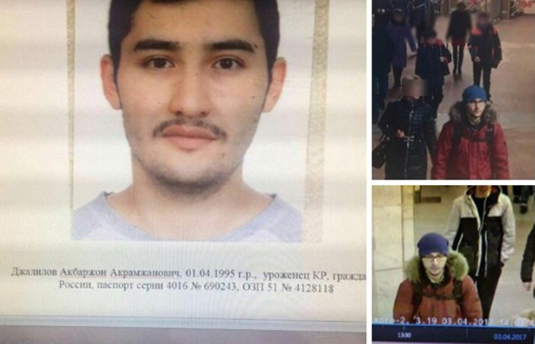 Фото предполагаемого террориста, зафиксированное камерами в метро.